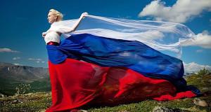 Kosmetyki rosyjskie